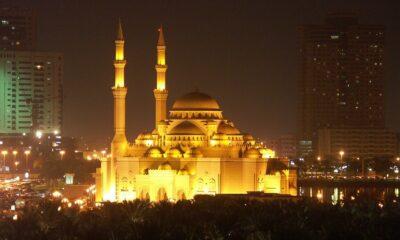 Almalia listar den första globala aktie-Shariah-kompatibla ETF i Tyskland