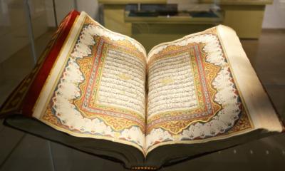 Almalia lanserar den första aktiva Shariah-kompatibla ETFen i London
