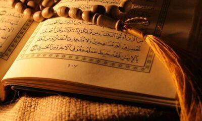 AMAL, den första aktiva förvaltade sharia ETFen