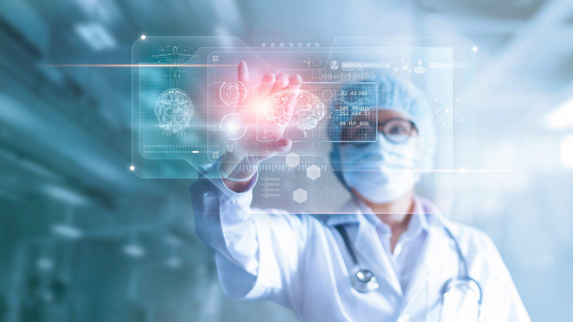 Så kan du investera i Healthcare & Biotech
