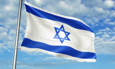 iShares MSCI Israel ETF (NYSEArca: EIS ETF) var den första börshandlade fonden med fokus på Israeliska aktier. EIS erbjuder exponering för israeliska aktier