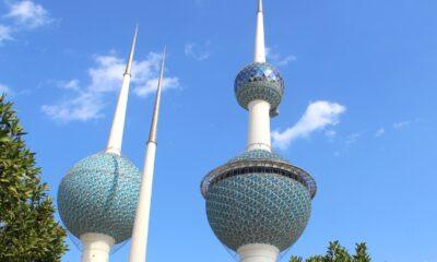 iShares MSCI Kuwait ETF (NYSEArca: KWT ETF) spårar ett marknadsvärderat index för aktier i Kuwait. Denna börshandlade fond har en förvaltningskostnad på 0,74 procent.
