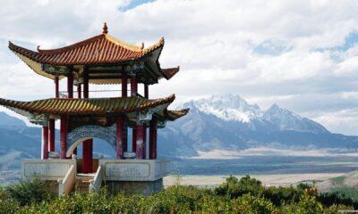 Invesco China Technology ETF (NYSEArca: CQQQ ETF) spårar ett kapitalviktat index av kinesiska tech aktier.