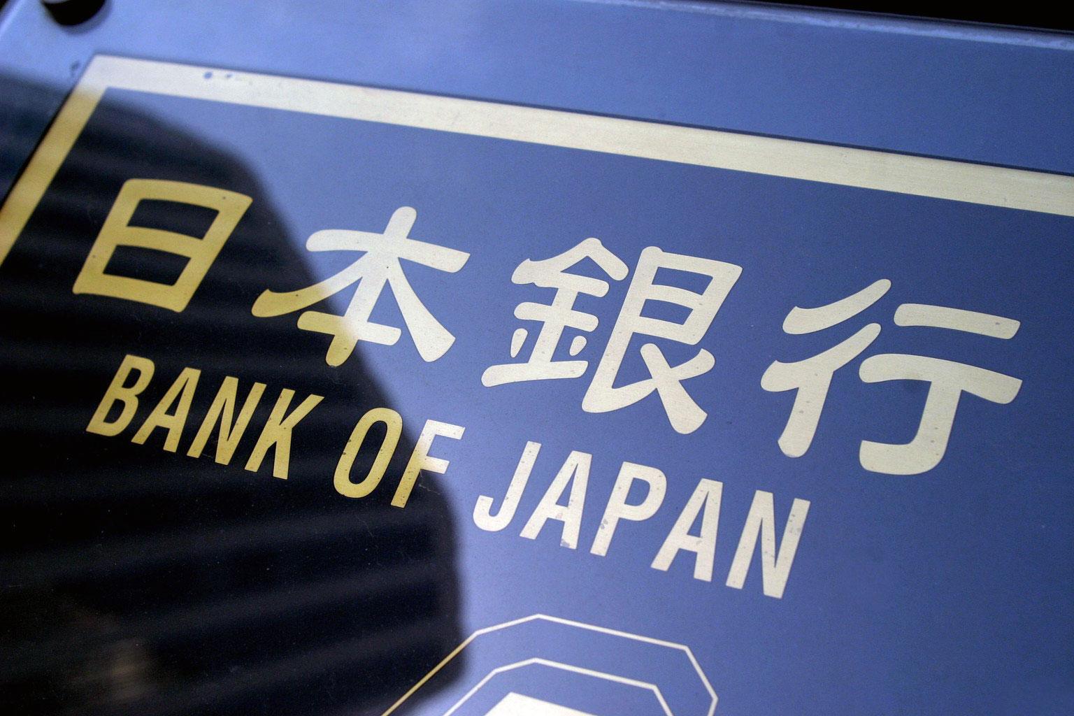 Japanska aktier föll och BOJ köpte inte ETFer