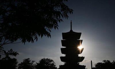 Deka MSCI Japan Climate Change ESG UCITS ETF (EL45 ETF) med ISIN kod DE000ETFL318 är en tysk ETF som satsar på ESG och klimatförbättring i Japan. MSCI Japan Climate