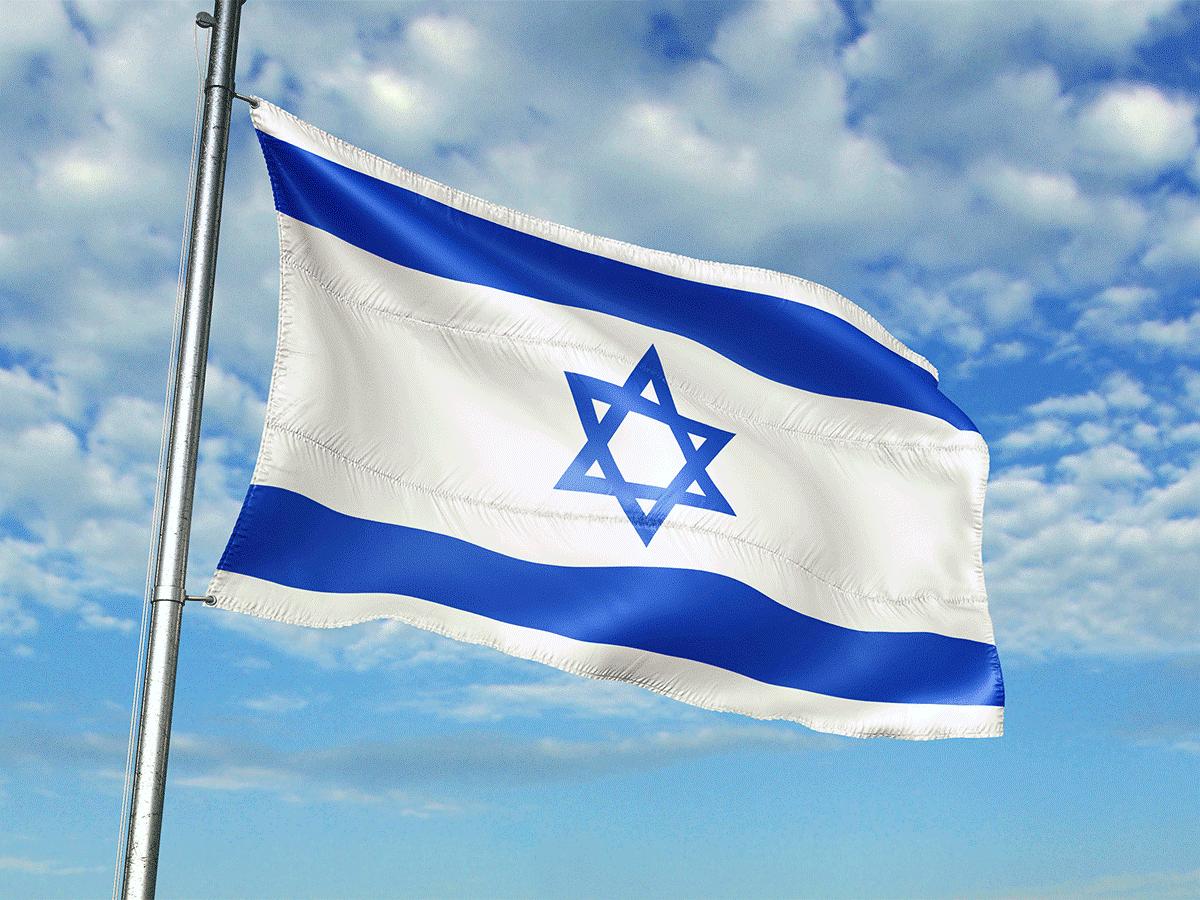 BlueStar Israel Technology ETF (ITEQ ETF) spårar ett index som består av israeliska teknikföretag listade globalt. BlueStar Israel Technology ETF (ITEQ ETF), som handlas på NYSEArca, är en utdelande ETF.
